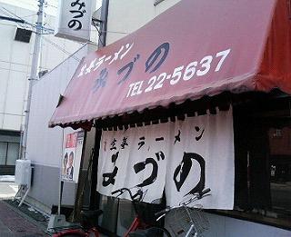 Mizuno1_2