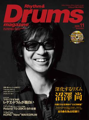 Drum_magazine_2